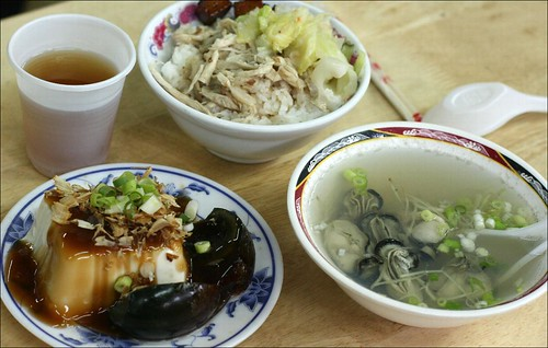 turkey rice, tofu with century egg, oyster soup