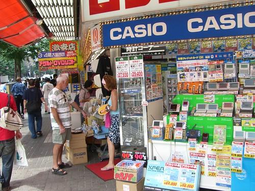 Akihabara Casio