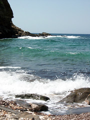 ikaria by Καλημέρα KALIMERA