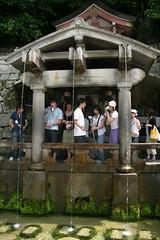 otowa waterfall