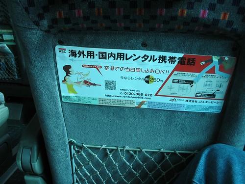 Código QR en el autobús