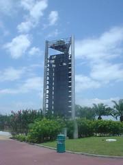 07.進Mall Area 路上的成績塔
