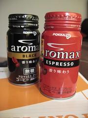 Aromax_b