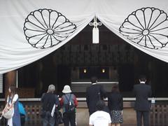 Yasukuni Shrine (2)