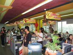 Taobao Office