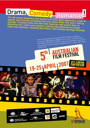 The 5th Australian Film Festival