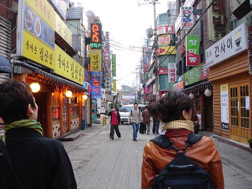 back streets of seoul