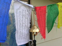 Prayer, Prayer Flags, word prayer, prayers for people, praying for others,