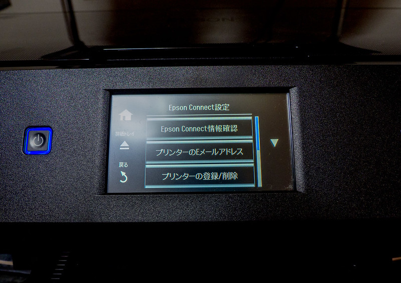 PC230107