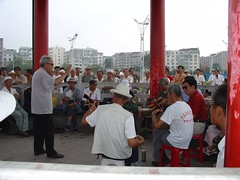 Music in the Park, Dandong