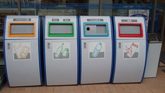 convenience store recycle bins #572