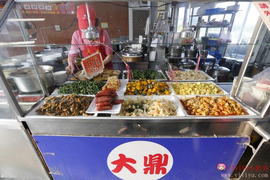 大鼎爌肉飯,彰化小吃,彰化美食,花壇美食,豬腳飯,銅板美食 @VIVIYU小世界