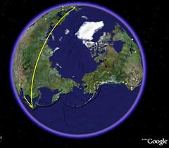 Uno scorcio della Terra visto da Google Earth