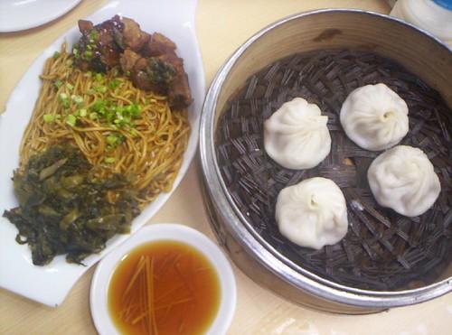 Suzhou treats