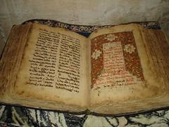 The bible written in Aramaic.