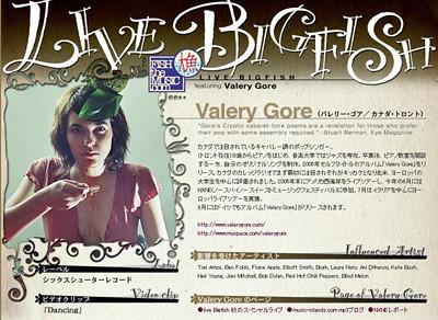 livebigfish_page