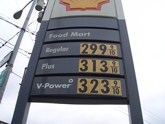 Gas prices 9/2