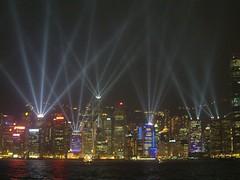 Hong Kong CNY 2004