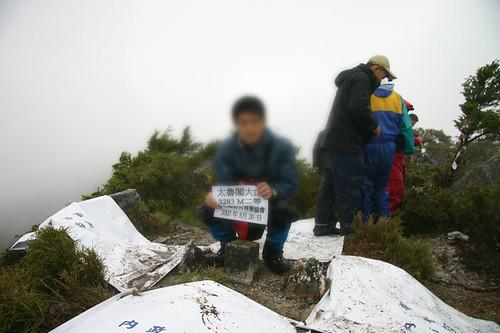 20050821_0535_太魯閣大山