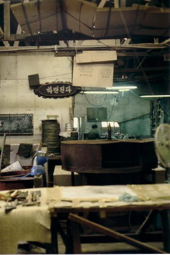 Small factory Seoul 1994 Korea