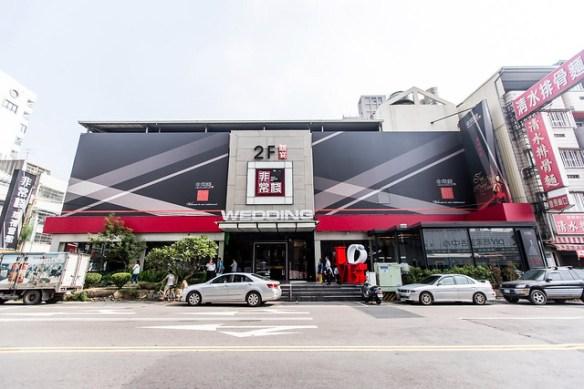 柏勳&姿妤大囍之日0610 - 複製