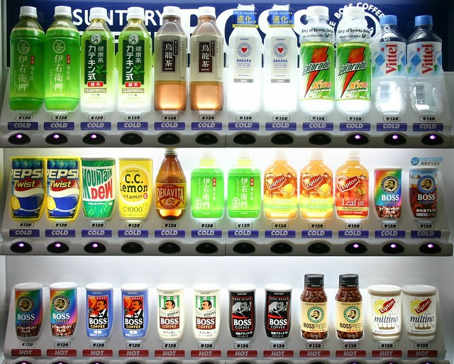 Unhindered Prayers; Unhindered Life, Shibuya vending machine