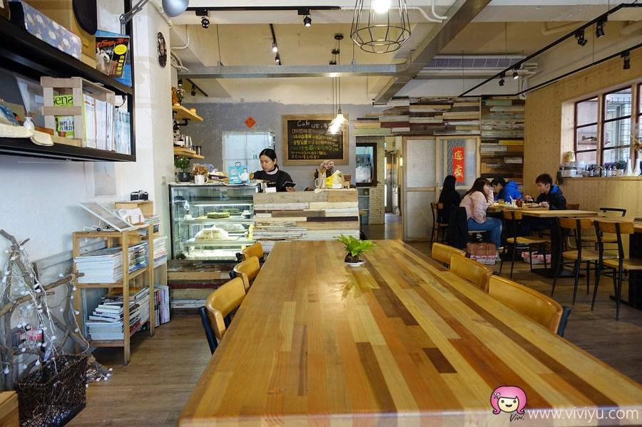 [龜山.美食]『CAFE 日安,家常』義大利麵/早午餐/手工披薩/咖啡~林口長庚附近巷弄美食 @VIVIYU小世界