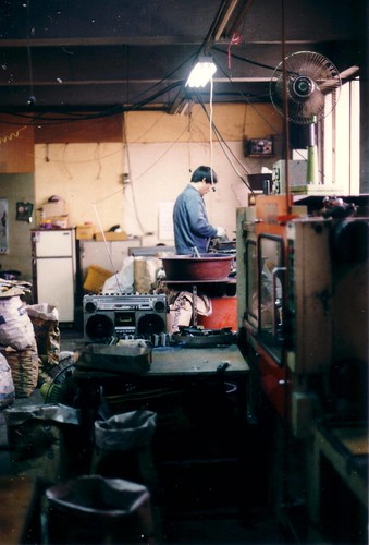 Small factory Korea 1994