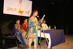 BANNADHA CHITTE Childrens Songs Audio Album Releasing Event Photos (45)