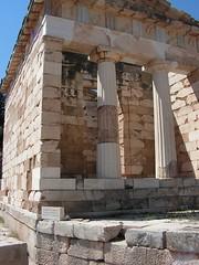 Bank of Athens?!