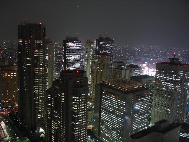 Shinjuku skyline at night, Tokyo