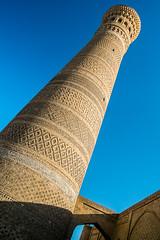 Minaret. Bukhara