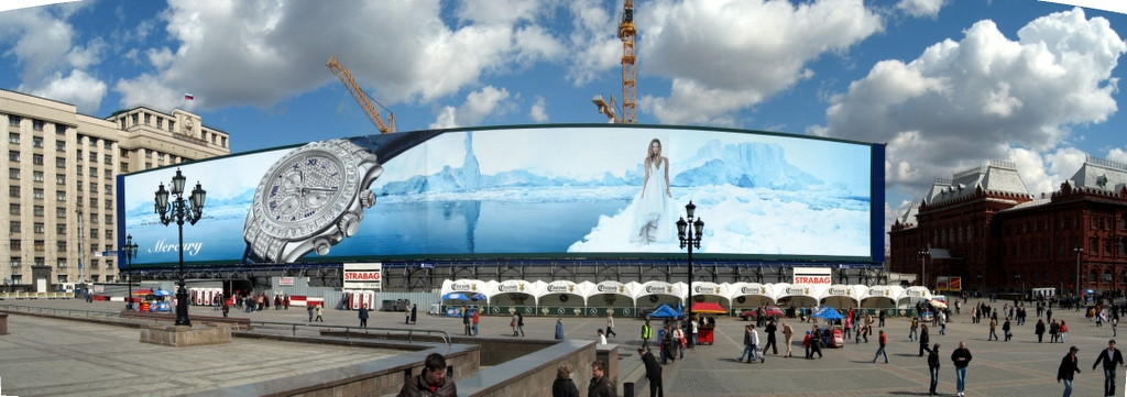 big billboard near kremlin source flickr username uriba