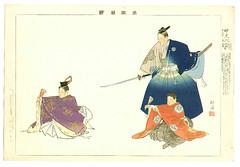 Nakamitsu