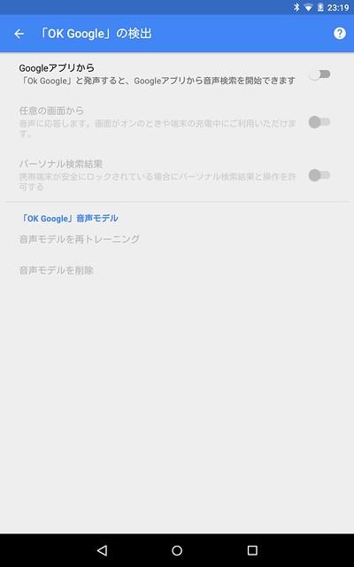 Screenshot_2015-06-02-23-19-28