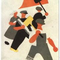 Morality in Socialist Society