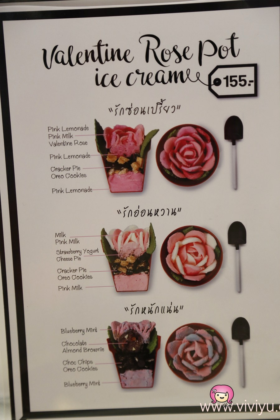 BACC,IceDEA,icedea曼谷,National Stadium BTS Station站,創意冰品,曼谷冰品,曼谷冰淇淋,曼谷創意冰淇淋,曼谷美食 @VIVIYU小世界