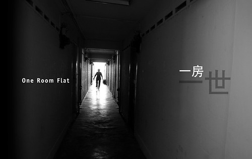 One Room flat