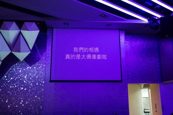 柏勳&姿妤大囍之日0933