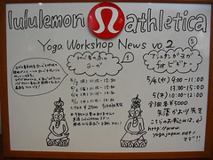 Yoga Workshop Info.