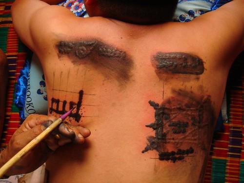 Tattoos (Group)