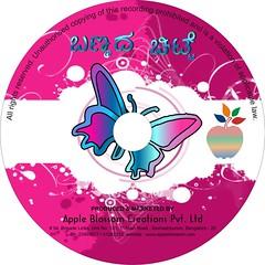 BANNADHA CHITTE Childrens Songs Audio Album Releasing Event Photos (95)