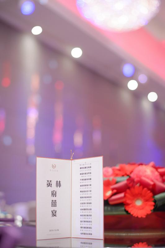 台南婚攝 雅悅會館002