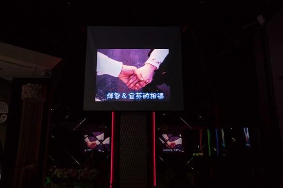 煇智&宜芬大囍之日0908 - 複製