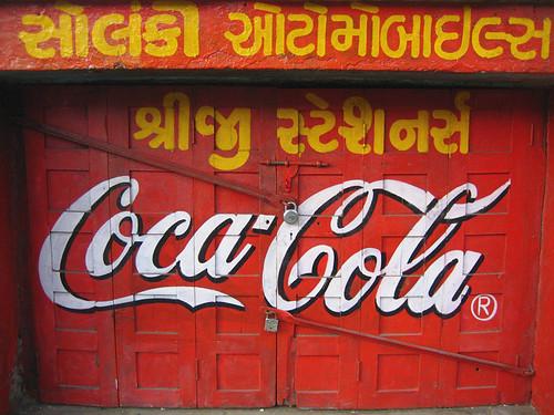 Cola Shop Front