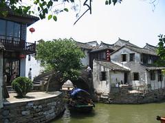 SHANGHAI-2003-087