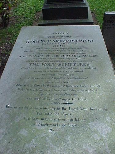 Morrison's grave