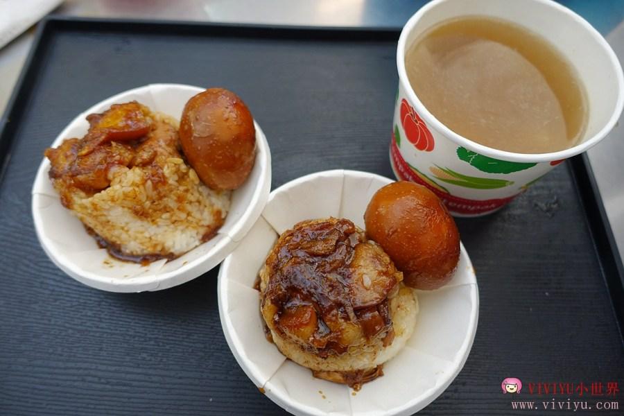 台中小吃,台中美食,清水小吃,清水米糕,王塔米糕,阿財米糕 @VIVIYU小世界