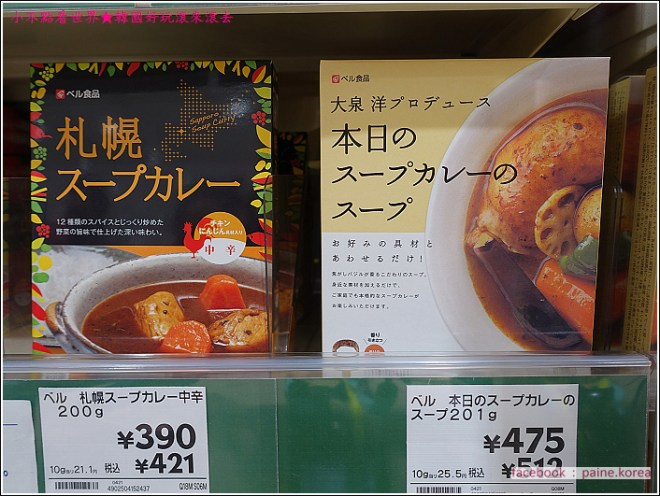 北海道札幌Ario購物中心 - Ito Yokado (69).JPG