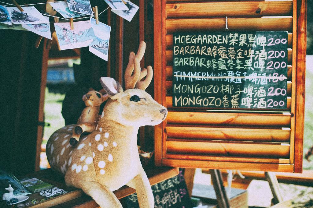 【綠島】梅花鹿專賣店小屋   Wondershow 玩秀網 - 享受生活 從體驗藝文展演開始